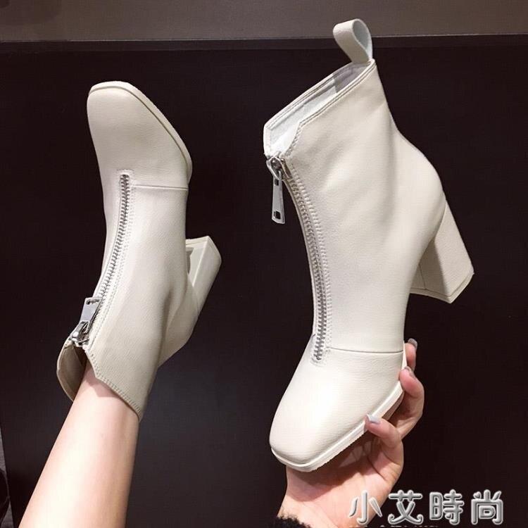 短靴女2020年新款秋季網紅百搭時裝靴中跟馬丁靴英倫風粗跟高跟鞋