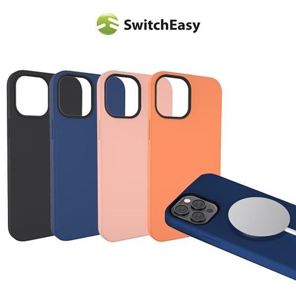 SwitchEasy Magskin iPhone 12/12 Pro 6.1吋 磁吸防摔矽膠保護殼