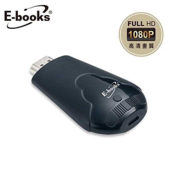 E-books WA1 石墨黑高畫質無線HDMI影音電視棒黑
