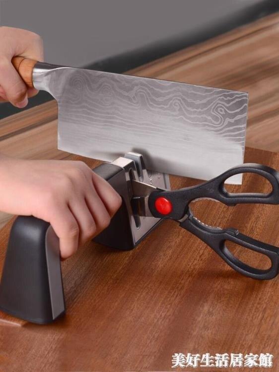 菜刀快速磨刀器家用多功能磨刀石廚房做飯磨刀棒磨刀開刃神器手動