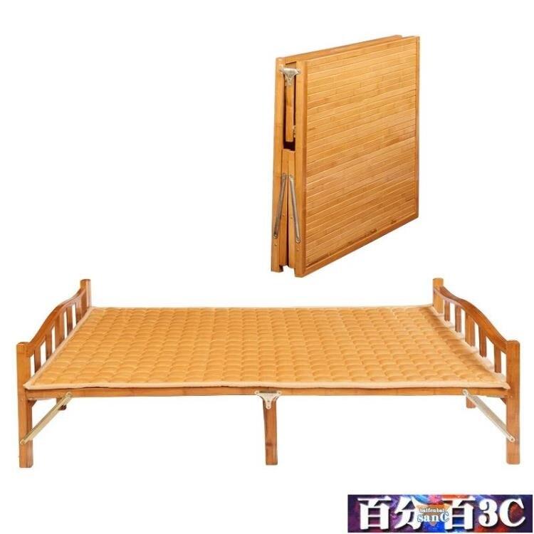 折疊床單人雙午休睡實木板式躺椅簡易家用臨時客竹床