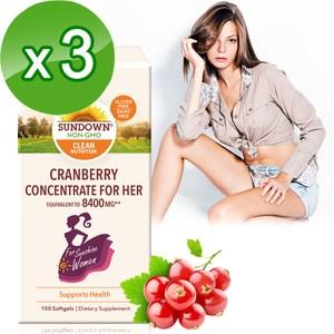 Sundown日落恩賜 超級蔓越莓plus維生素D3軟膠囊150粒(3盒組)