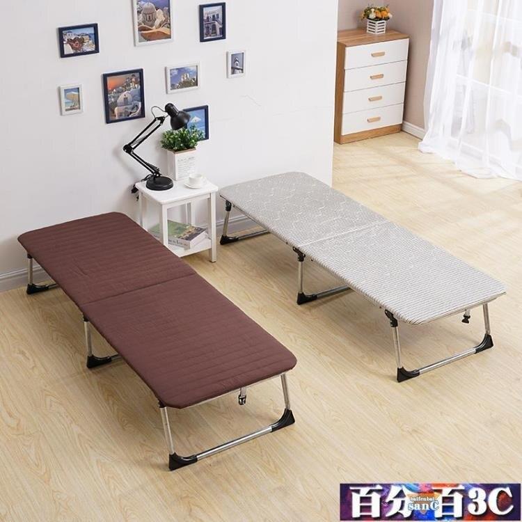 折疊床單人床家用午睡床簡易床辦公室木板床經濟床雙人便攜午休床