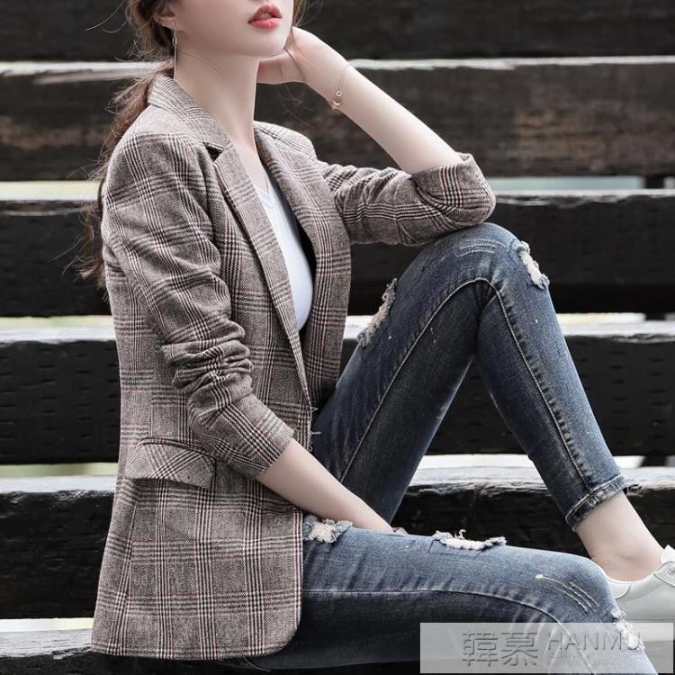 夯貨折扣!小西裝女外套2020新款格子休閒春秋款復古網紅西服上衣韓版英倫風