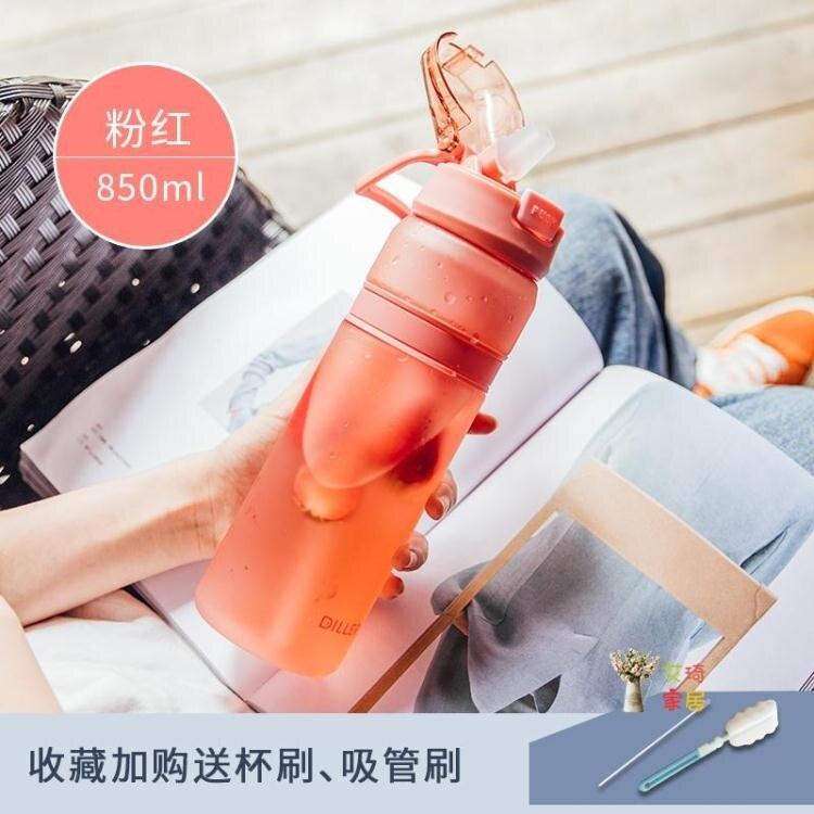 運動水杯 吸管杯大人ins風簡約男運動水壺孕婦產婦便攜水杯子女