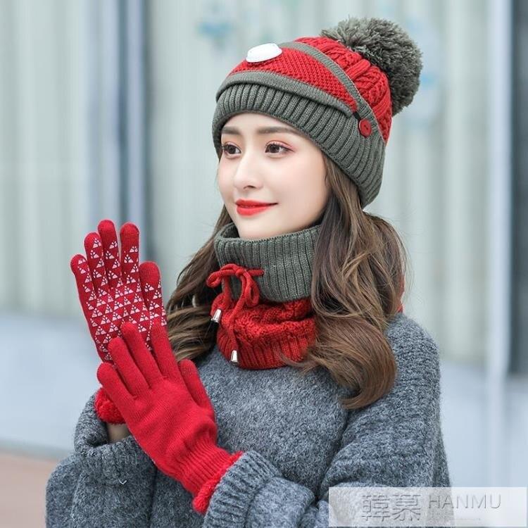 帽子女秋冬季保暖毛線帽加絨加厚女士騎車防風防寒護臉護耳針織帽