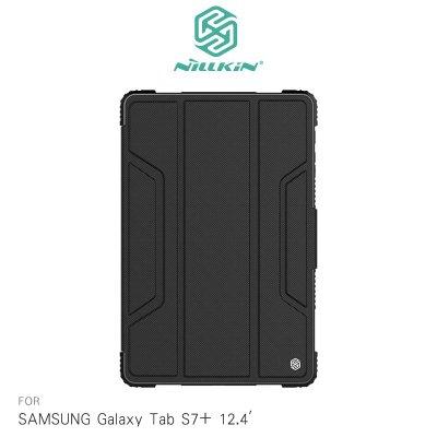 強尼拍賣~NILLKIN SAMSUNG Galaxy Tab S7+ 12.4吋 悍甲皮套  支架 休眠喚醒 磁吸