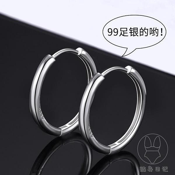 99純銀耳釘男單只氣質嘻哈潮耳骨釘耳圈女耳環【貼身日記】