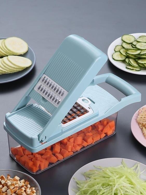 【618購物狂歡節】切絲器 切菜神器多功能切菜器刨絲器土豆絲切絲器廚房家用切丁擦切片切花