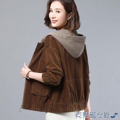 外套女春秋百搭2020年新款韓版燈芯絨夾克小個子條絨短款上衣 快速出貨