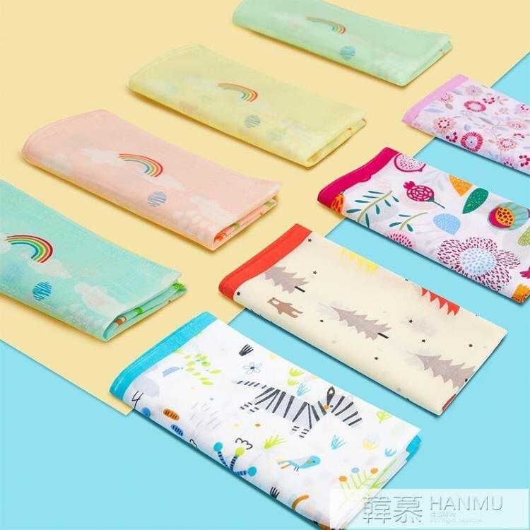 手帕兒童小手絹棉幼兒園小學生擦汗卡通小方巾日本竹節棉環保手帕