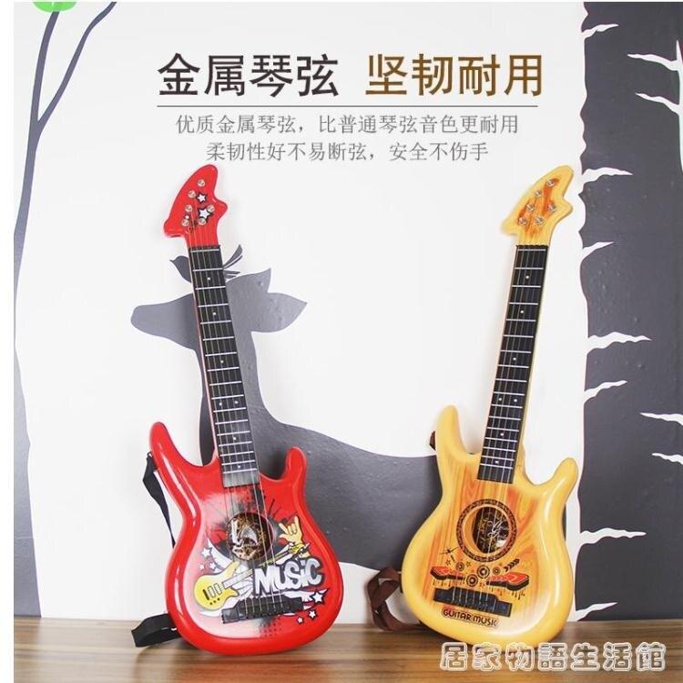 可彈奏兒童電吉他玩具仿真尤克裏裏大號貝斯寶寶男女孩初學者樂器