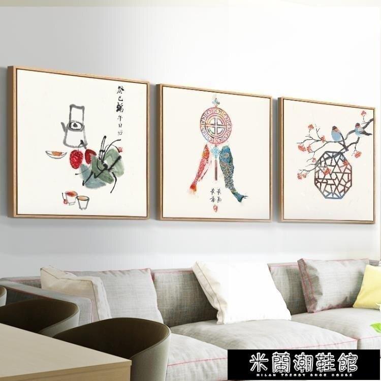 中式風格三聯客廳裝飾畫餐廳現代招財中國風--品質保證
