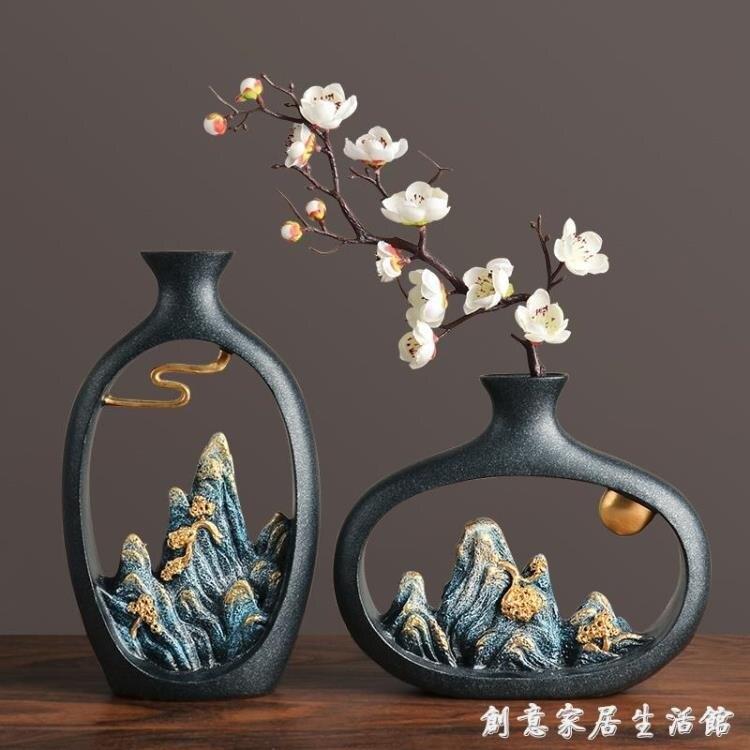 新中式禪意花瓶擺件創意客廳幹花插花花器電視櫃辦公室簡約裝飾品