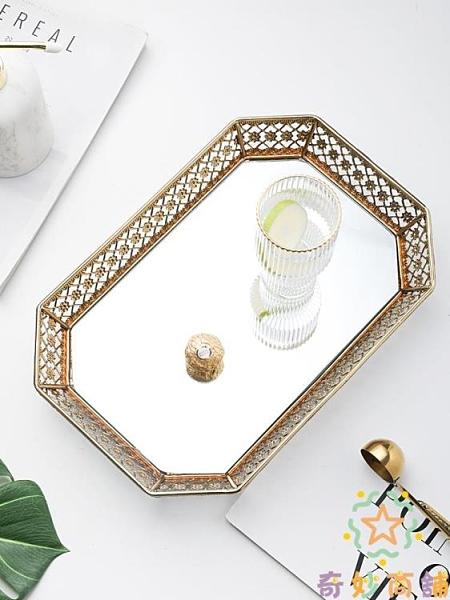 收納托盤家用擺盤水果盤北歐風鏡面玻璃盤子鐵藝【奇妙商鋪】
