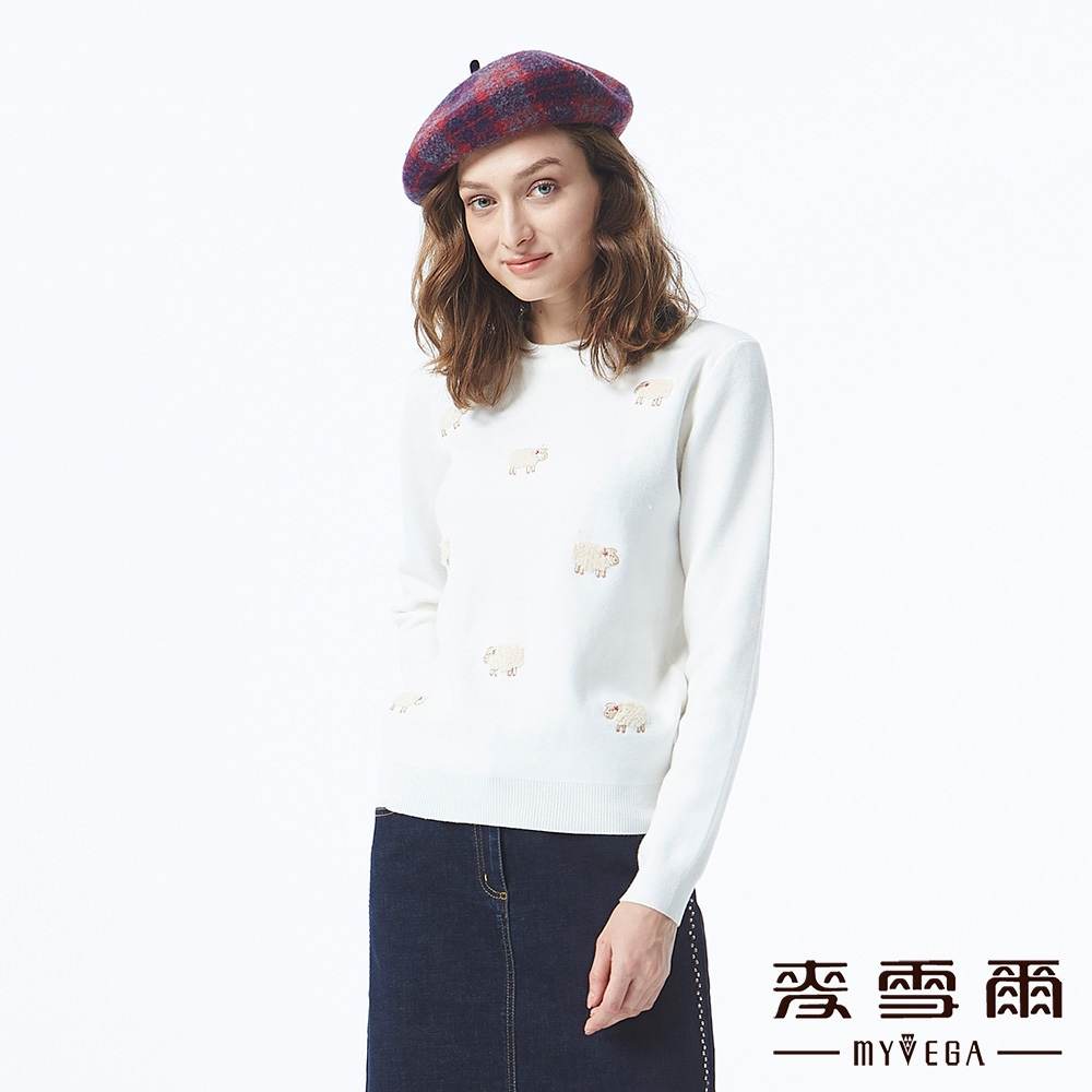 【麥雪爾】美麗諾羊毛針織上衣-白