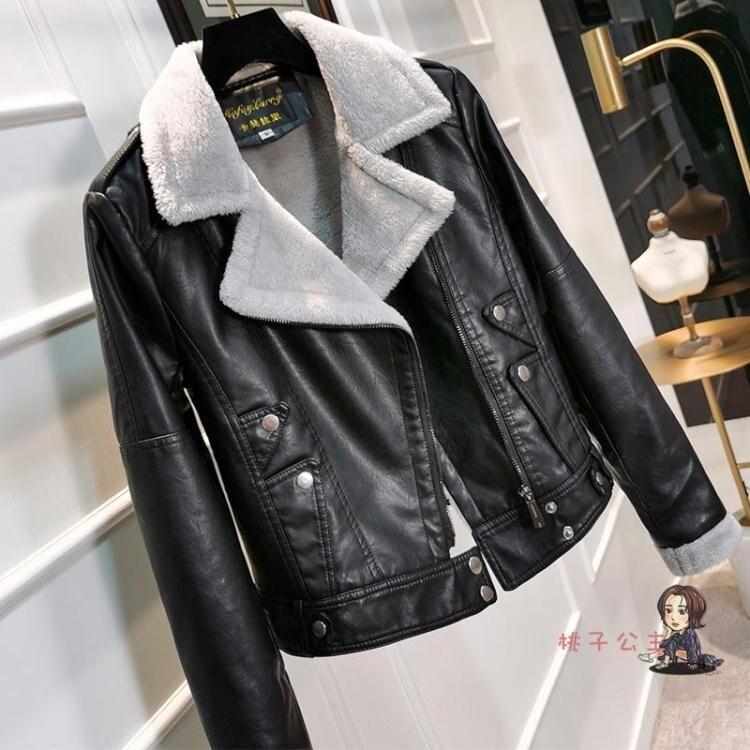 機車外套 刷毛加厚冬小皮衣女短款春秋2020新款韓版學生修身機車皮夾克外套