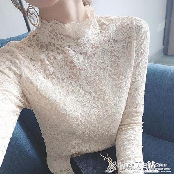 打底衫 年新款秋季上衣網紗蕾絲打底衫女長袖韓版洋氣高檔內搭小衫潮 格蘭小鋪