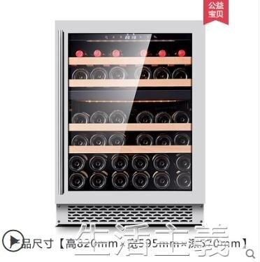 紅酒櫃 XUANFEI/軒菲嵌入式雙溫紅酒柜恒溫酒柜家用壓縮機冷藏柜冰吧 【簡約家】