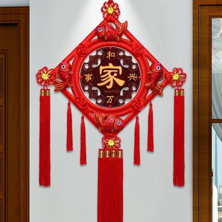 限時八折-新年掛件 【鎮宅桃木】中國結掛件客廳大號小高檔春節福字對聯過年裝飾鎮宅