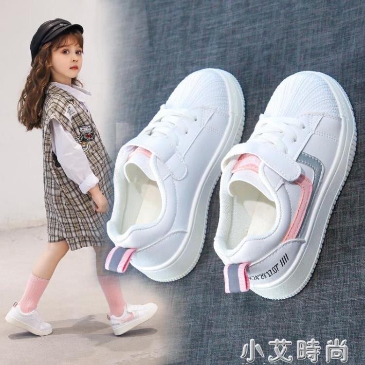 女童小白鞋2020年春秋新款兒童運動鞋秋季百搭板鞋白色休閑女童鞋