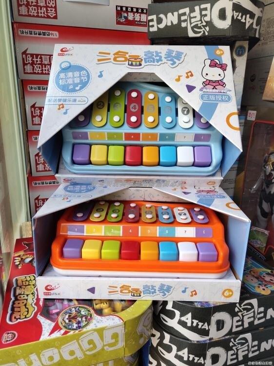益智星八音琴兒童手敲琴寶寶玩具琴彈琴益智二合一敲琴1-3歲早教