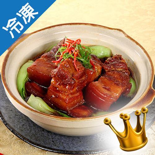 【預購】佳佳極品東坡肉600G/盒【1/18陸續出貨】【愛買冷凍】