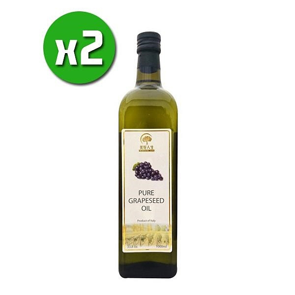 【南紡購物中心】【美好人生】純天然葡萄籽油x2瓶(1000ml/瓶)