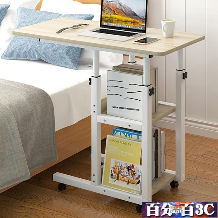 床邊桌可移動電腦桌臥室升降家用簡易臺式懶人床上書桌簡約小桌子