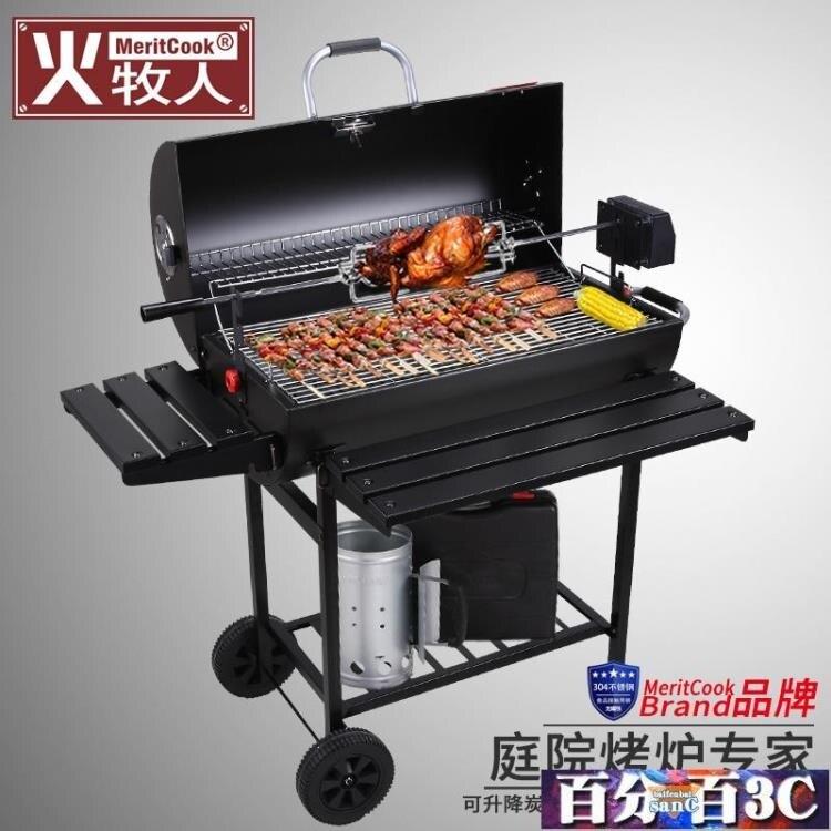 燒烤架 家用木炭燒烤爐別墅庭院烤爐大號戶外燒烤架5人煙熏美式BBQ