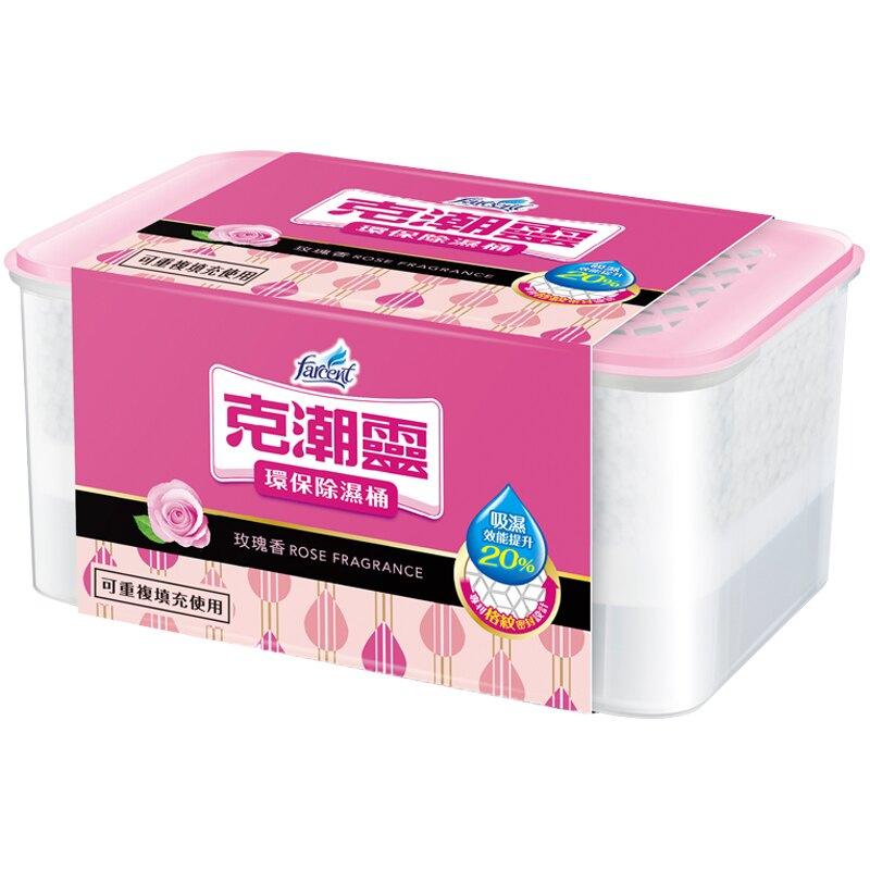 花仙子 克潮靈 環保型除濕桶(玫瑰香) 350g【康鄰超市】