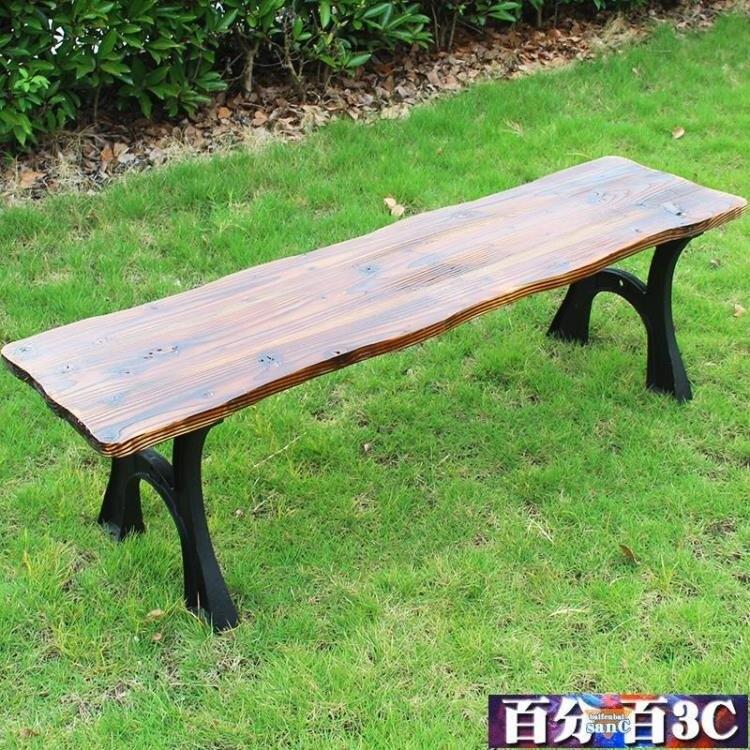 戶外防腐木公園長椅子實木長凳室外庭院廣場花園休閒靠背鑄鐵座椅