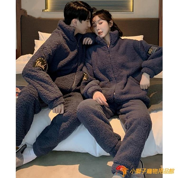 情侶睡衣卡通珊瑚絨加厚加絨拉鏈冬季羊羔絨家居服套裝【小獅子】
