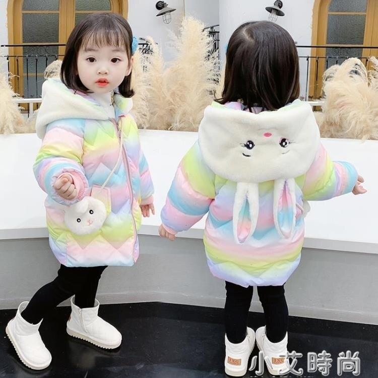 女童棉服2020新款冬裝兒童羽絨棉襖加厚外套女寶寶棉衣中長款公主
