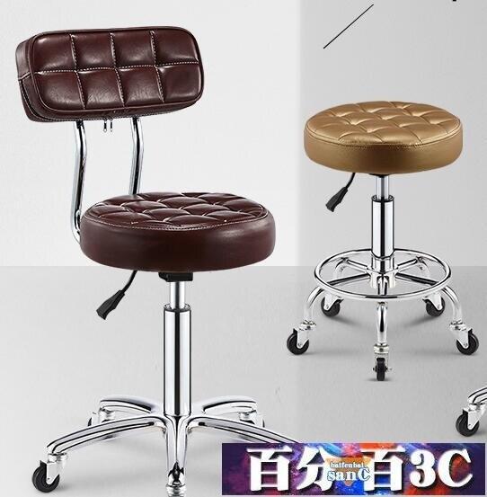 美髮椅 美容凳子剪發大工椅旋轉升降理發店美容院專用美發美甲凳滑輪