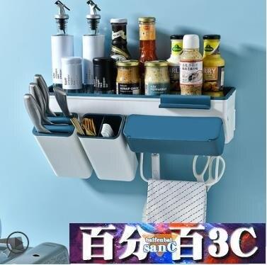 壁掛式廚房置物架免打孔收納刀架用具用品筷勺調味料家用大全掛架