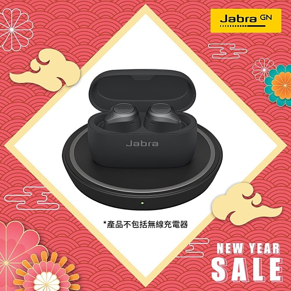 【南紡購物中心】【Jabra】Elite 75t 真無線藍牙耳機(鈦黑) 配備無線充電盒