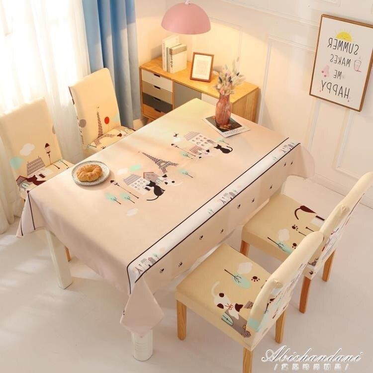 北歐現代家用餐桌椅子套罩棉麻防水桌布布藝茶幾椅套椅墊餐椅套裝
