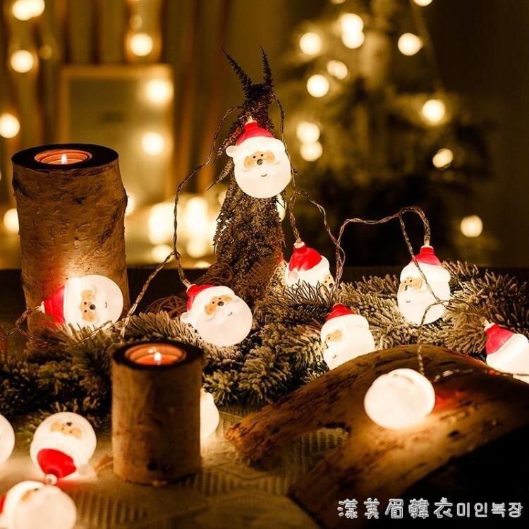 雪人圣誕樹節日小彩燈閃燈串燈少女心房間裝飾臥室布置網紅星星燈