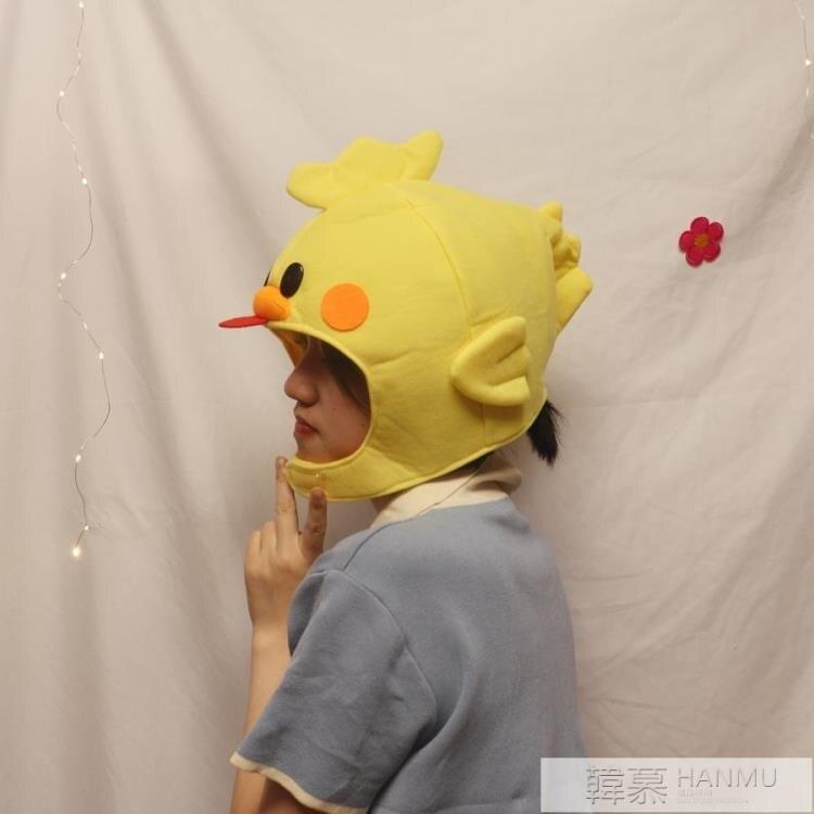 日系少女心搞怪創意可愛動物黃色小雞頭套帽子拍照表演道具