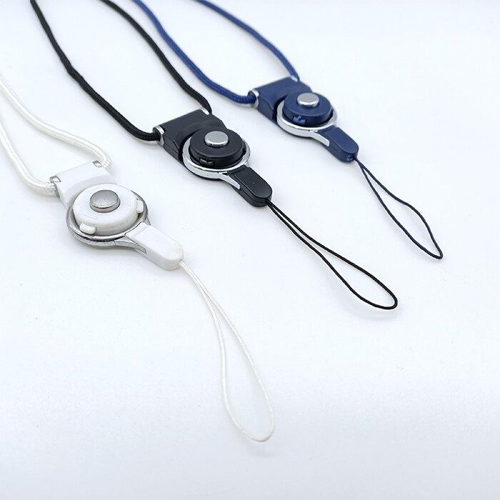 可拆式 掛繩 手機掛繩 頸繩 吊飾 出遊必備 手機吊繩 吊繩 素色 扣環
