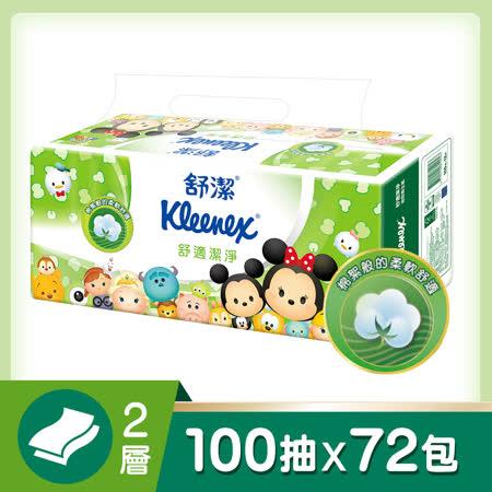 特促【舒潔】迪士尼舒適潔淨抽取衛生紙(100抽x12包x6串)/箱