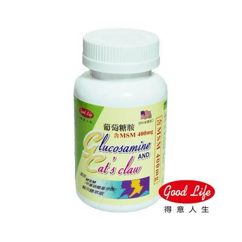 得意人生葡萄糖胺複方錠120錠【愛買】