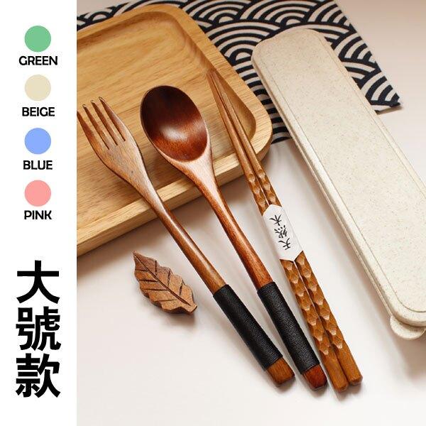 大號棕色天然實木筷子勺子叉子套裝旅行學生開學木質便攜餐具盒