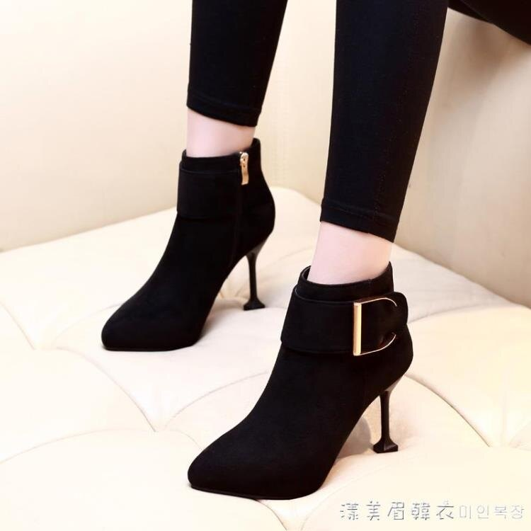 2020新款冬季高跟鞋尖頭細跟女短靴韓版防水臺馬丁靴子女春秋單靴