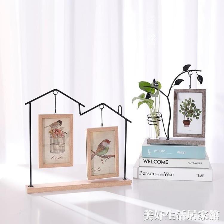 創意北歐個性6寸鐵藝相框擺台 7ins連身組合雙面相架客廳水培擺件