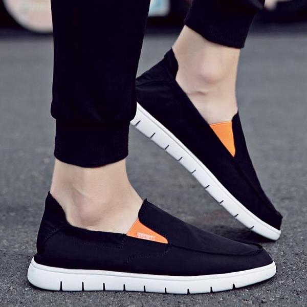 春季新款男士休閑鞋簡約時尚低幫透氣套腳板鞋百搭帆布鞋