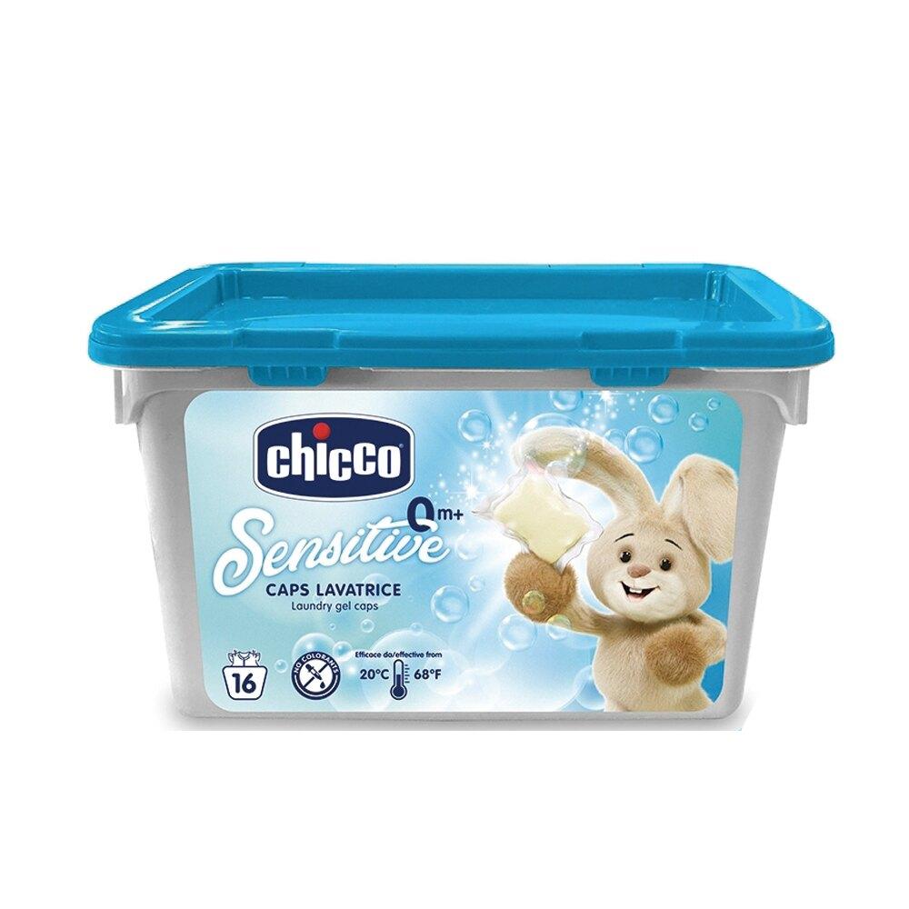 Chicco 超濃縮嬰兒洗衣膠囊 超濃縮洗衣球 16入 母親節推薦