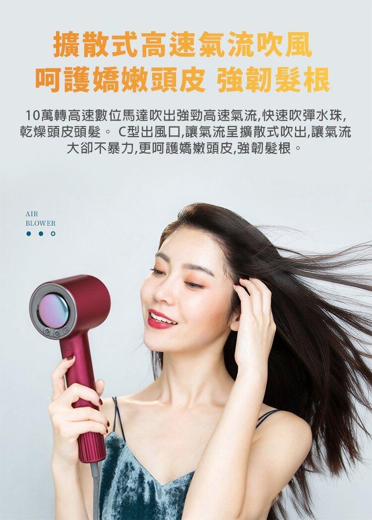 現貨直出 110v 直白高速吹風機負離子速幹護髮家用大功率不傷髮冷熱電吹風筒  【簡約家】
