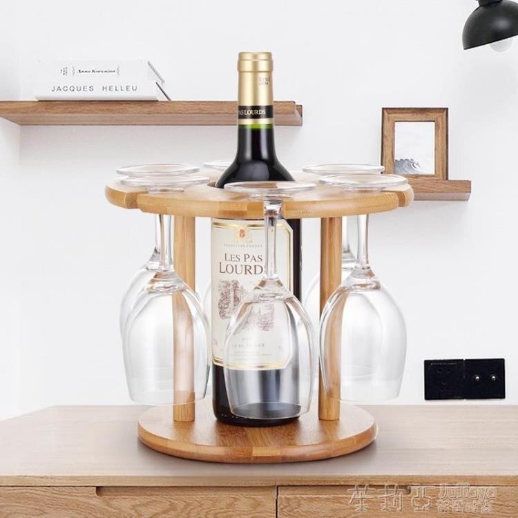 紅酒架 楠竹竹木紅酒架擺件紅酒架紅酒杯架酒杯架高腳杯架倒掛家用酒架